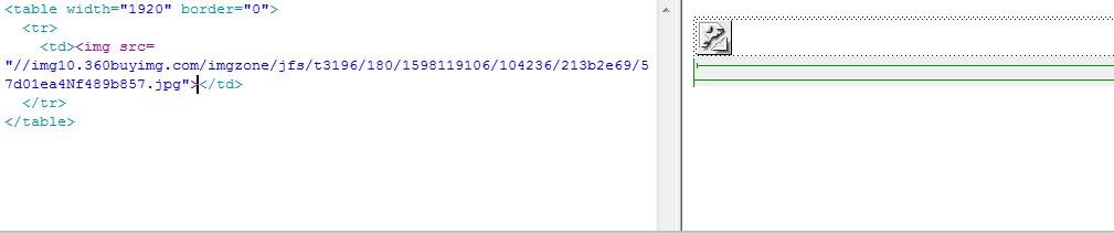 图片已经上传了京东图片空间为什么复制图片链接代码在DW点拆分不显示图片呢?