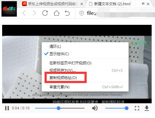 获取mp4视频地址的方法.jpg