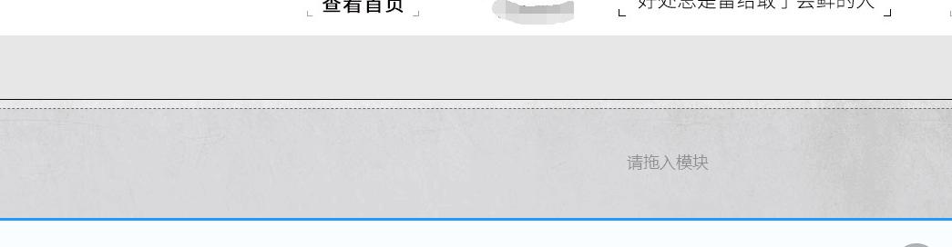 京东装修后台粘贴自定义模块代码显示空白,无法显示自己设计的图片内容解决方法